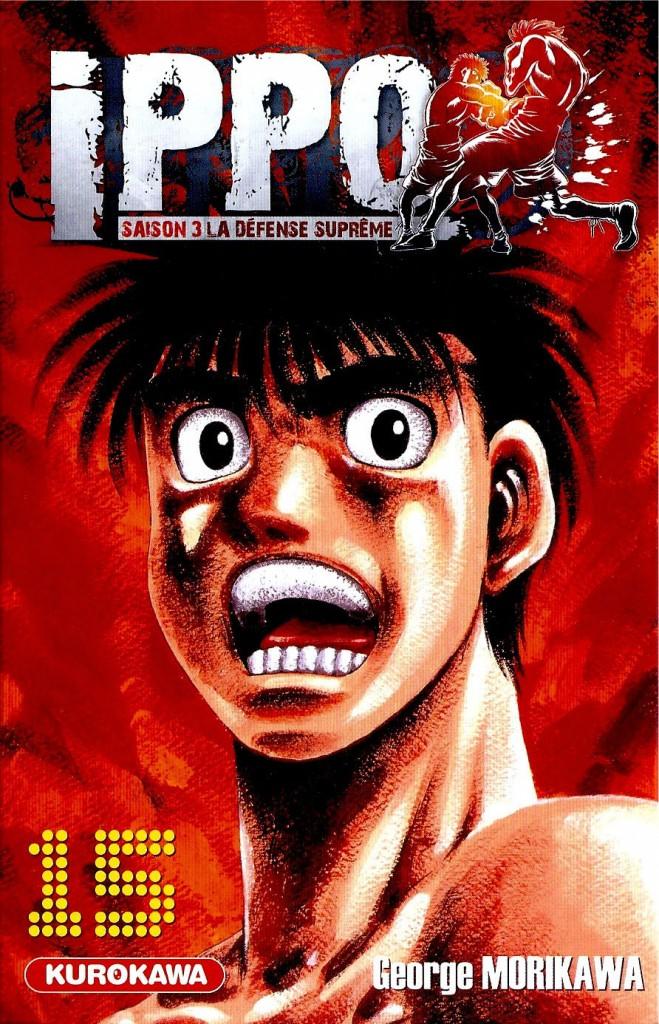 Hajime no Ippo Tome 61