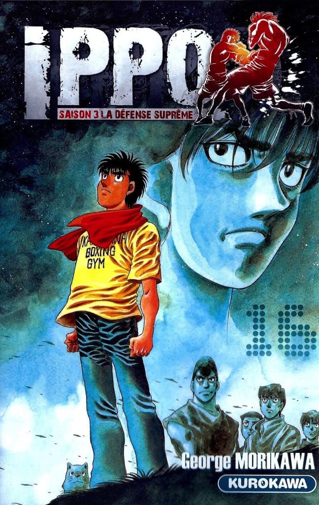 Hajime no Ippo Tome 62