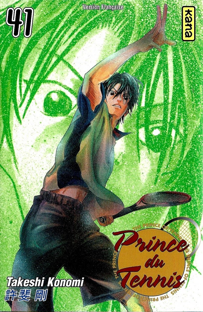 Prince du Tennis Tome 41