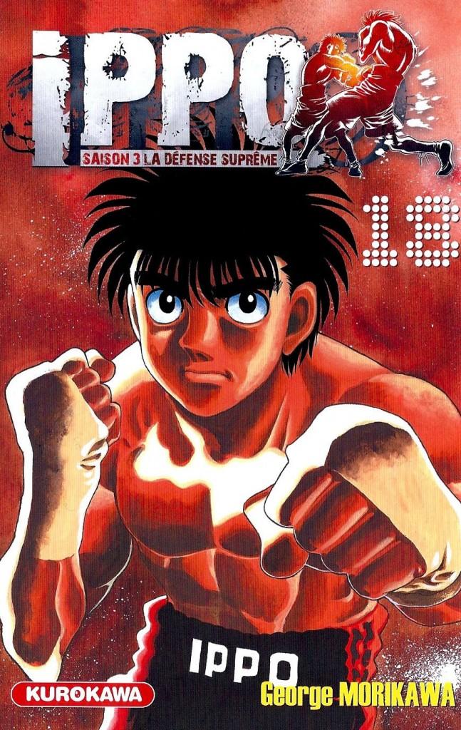 Hajime no Ippo Tome 64