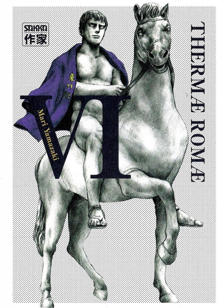 Thermae Romae Tome 6
