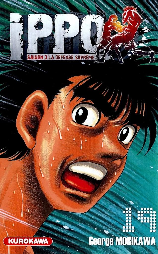Hajime no Ippo Tome 65