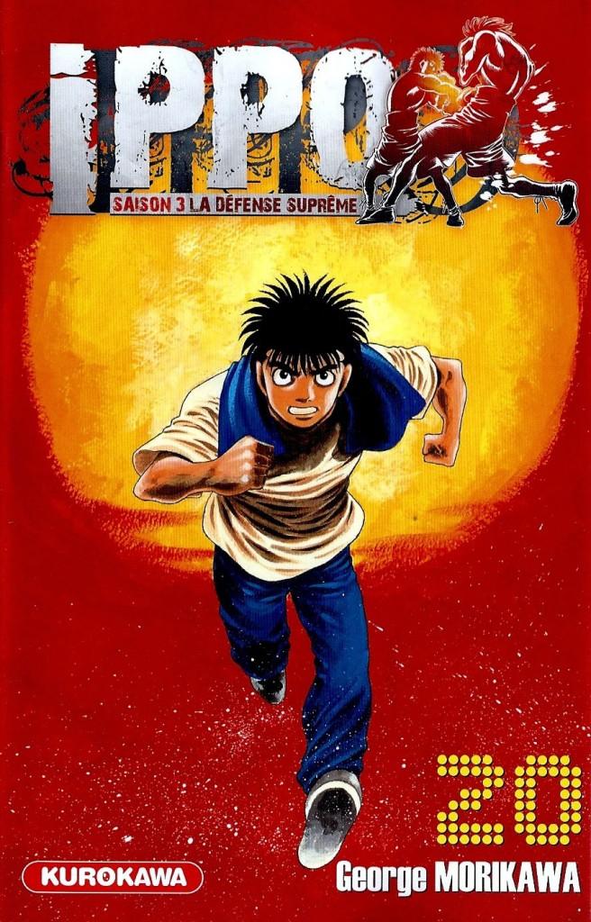 Hajime no Ippo Tome 66