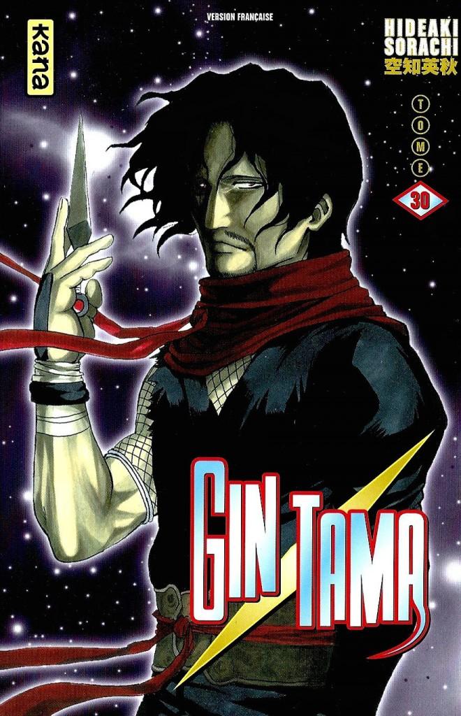 Gintama Tome 30