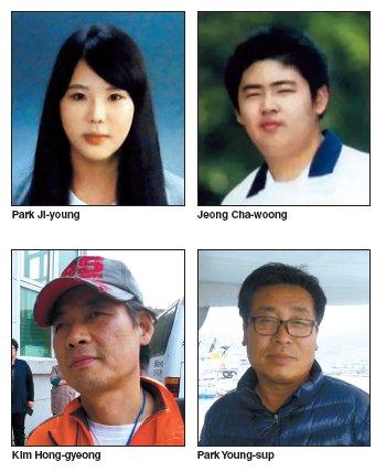 Coree-Sud-Ferry-Naufrage-Heros