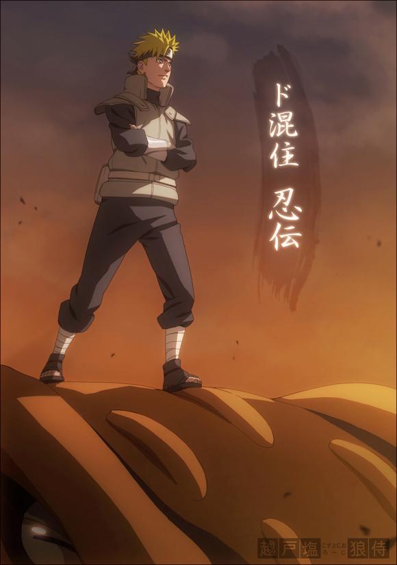 Naruto akkipuden la suite de shippuden enfin confirm e - Naruto akkipuden ...
