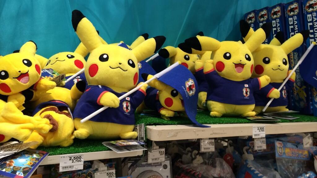Coupe-Du-Monde-Japon-Pikachu
