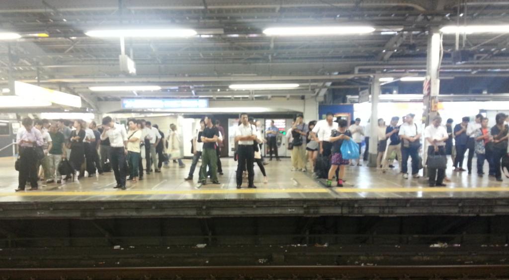 Japon-Metro