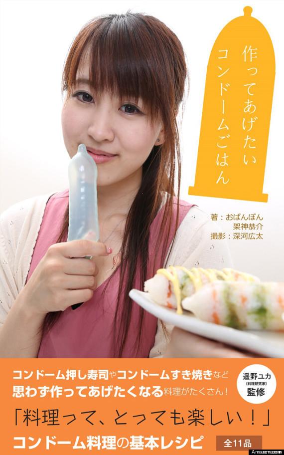 Cuisine-Preservatif-1