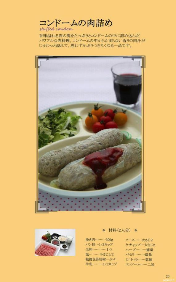 Cuisine-Preservatif-3