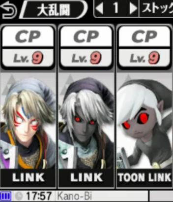 Dark-Oni-Link