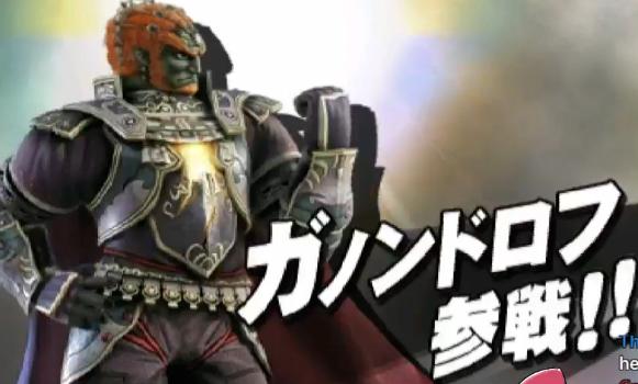 Ganondorf-Smash