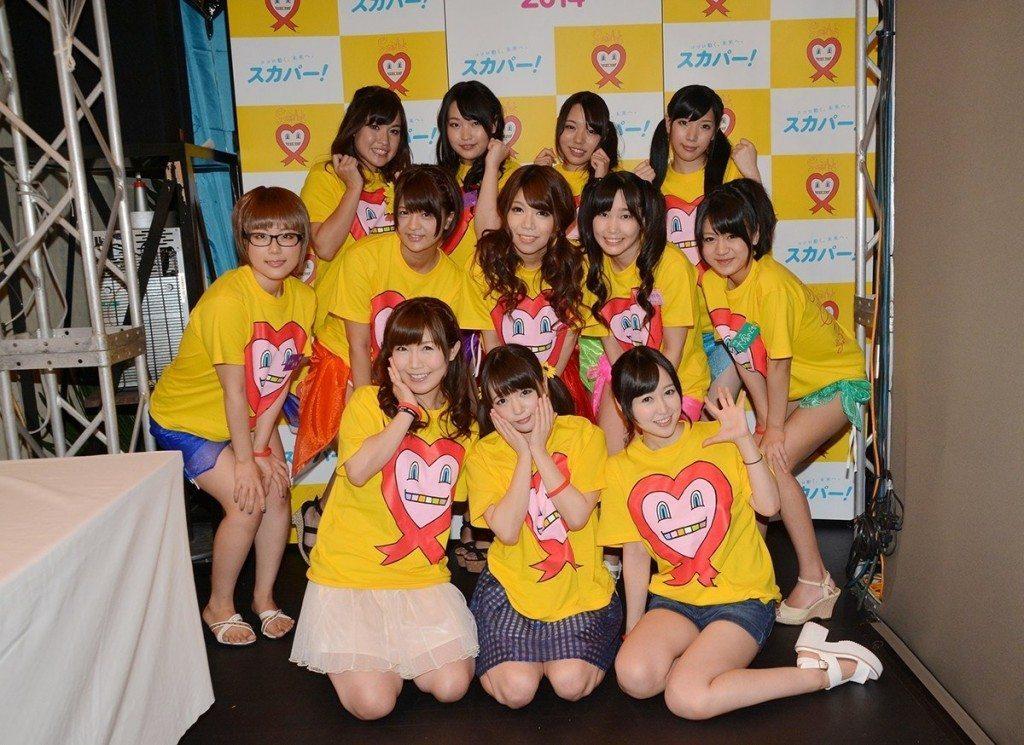 Japon-Boobs-Cancer-11
