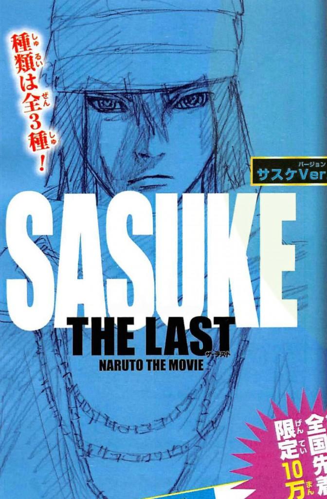 Sasuke-Naruto-Akkipuden-2