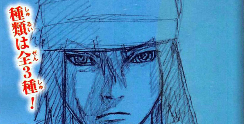 Naruto Akkipuden : Sasuke adulte se dévoile - YZGeneration