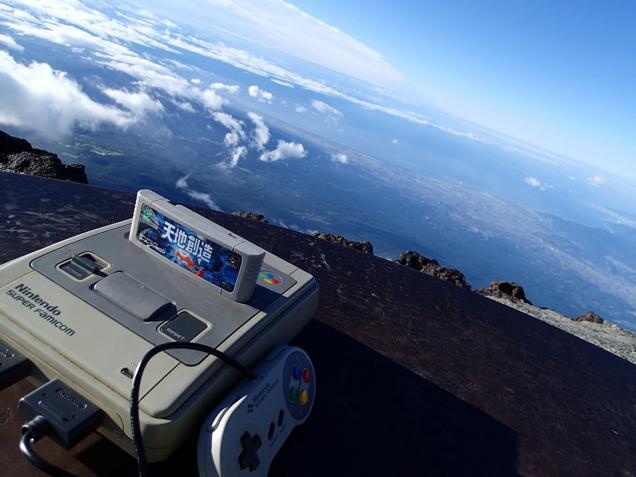 Super-Nintendo-Mont-Fuji-1