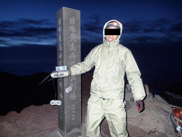 Super-Nintendo-Mont-Fuji-5