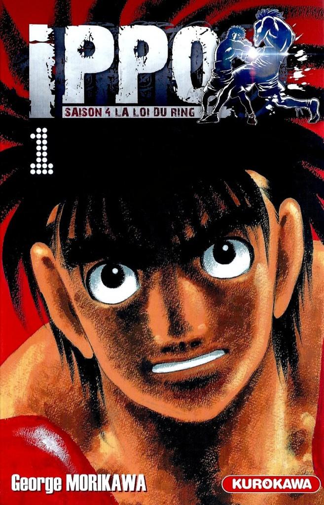 Hajime no Ippo Tome 68