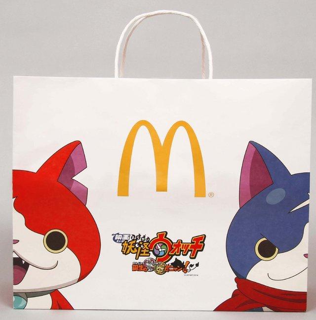 Mc-Do-Yo-kai-Watch-9