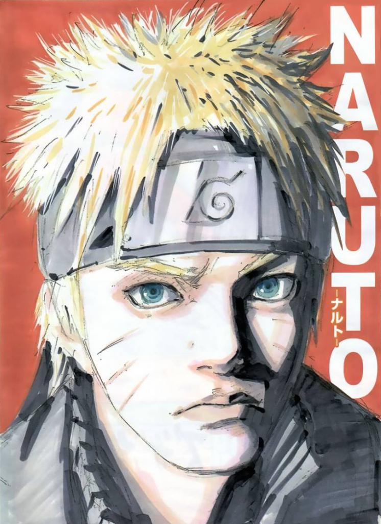 Naruto 695-1