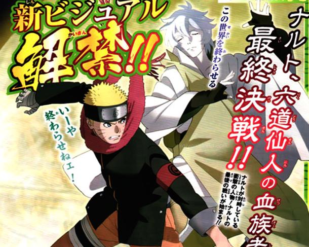 Naruto akkipuden bient t une r alit yzgeneration - Naruto akkipuden ...