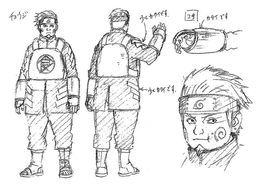 Naruto-Last-Choji