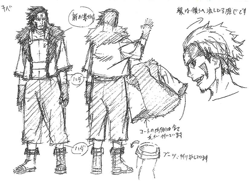 Naruto-Last-Kiba