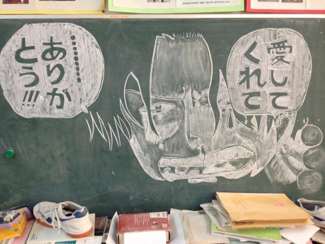 Japon-Tableaux-Dessins-Lyceen-5