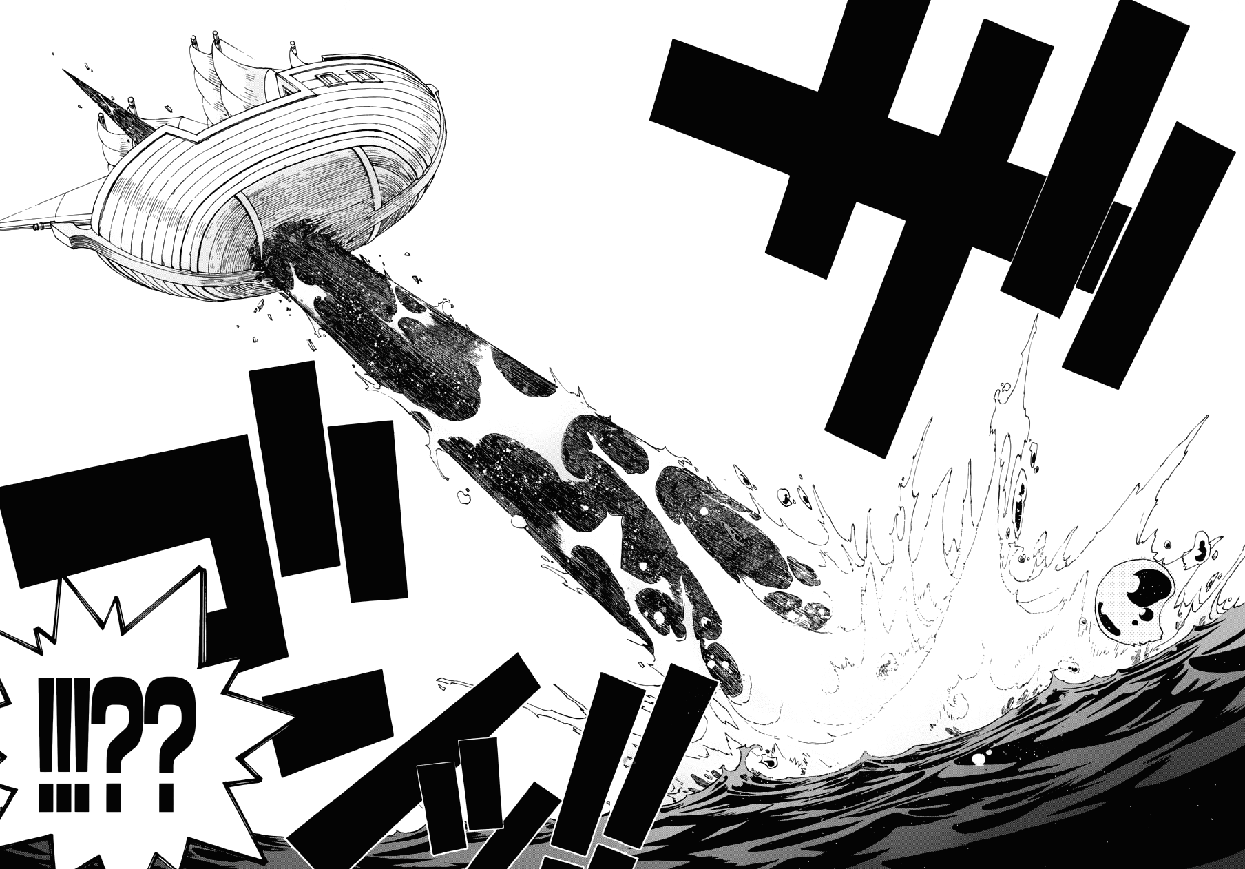 Fairy Tail Ice Trail 06-6