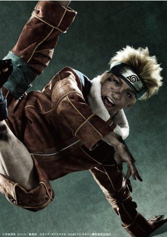 Naruto-Comedie-Musicale-1