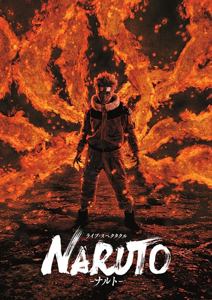 Naruto-Comedie-Musicale-5