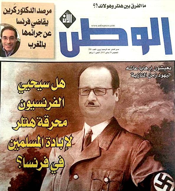 Al-Watan-Al-Ane-Francois-Hollande-Hitler-1