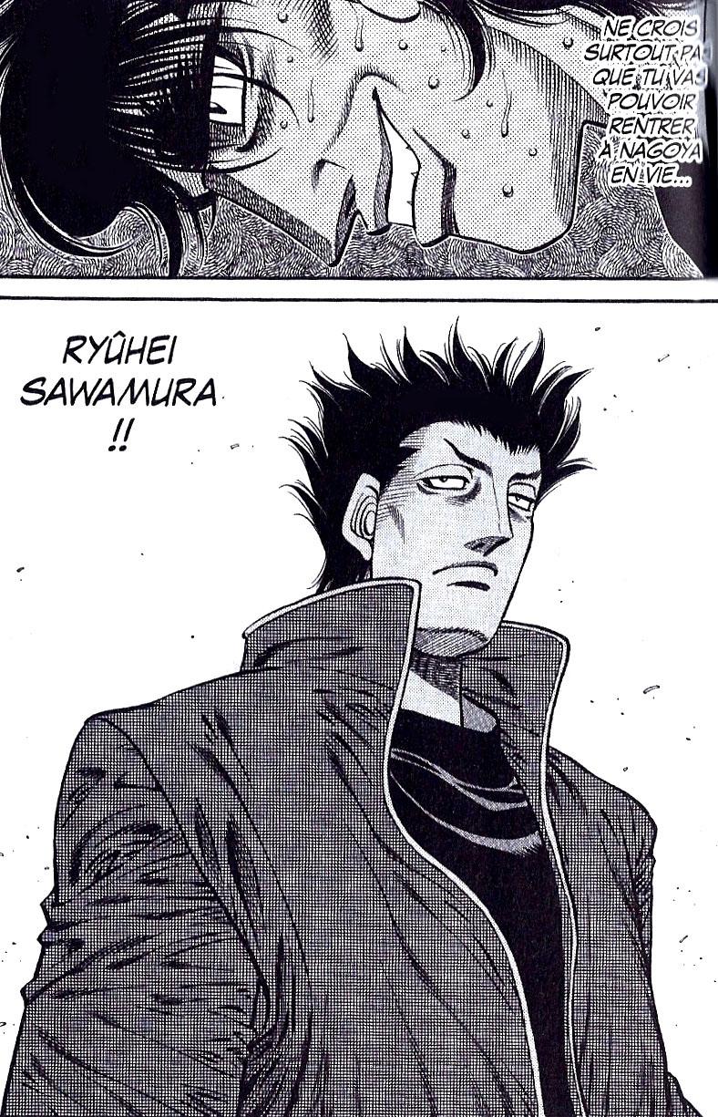 Hajime no Ippo Tome 71-8