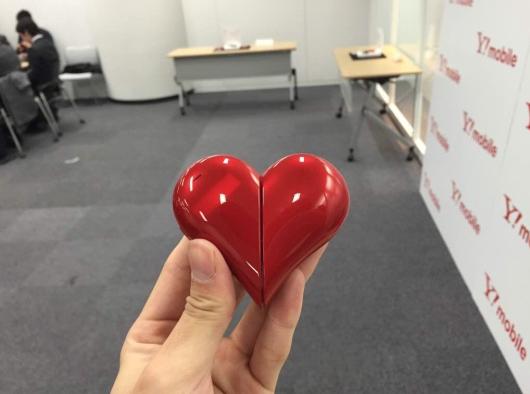 Heart-Smartphone-Sailor-Moon-1