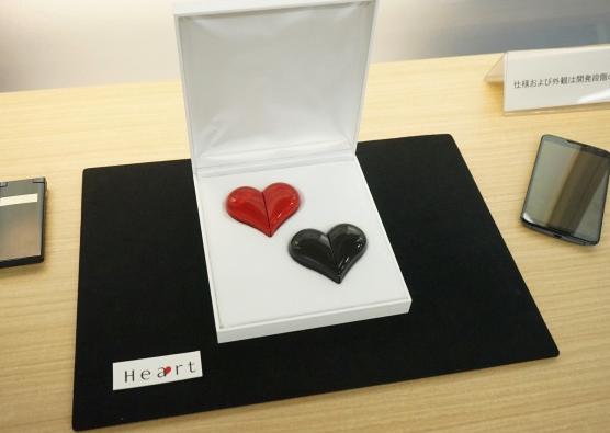 Heart-Smartphone-Sailor-Moon-3