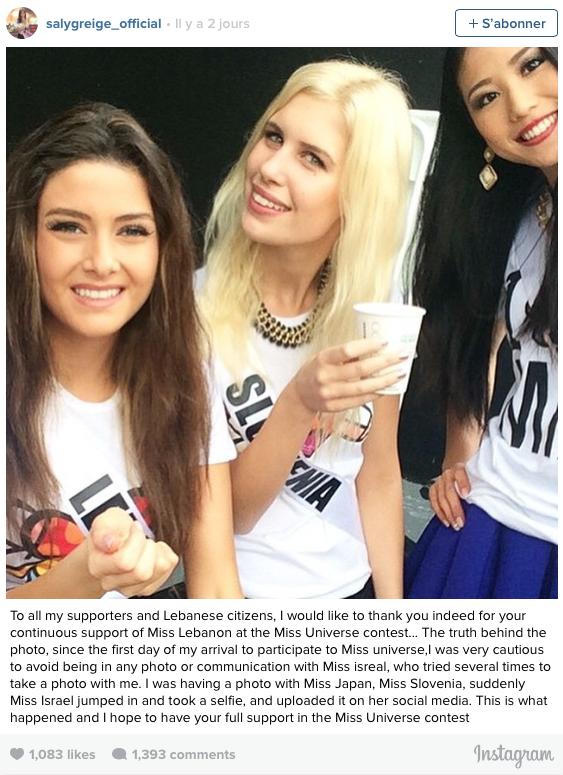 Miss-Univers-Israel-Liban-2