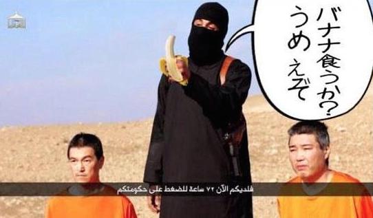 Otages-Japon-Daesh-Parodies-1