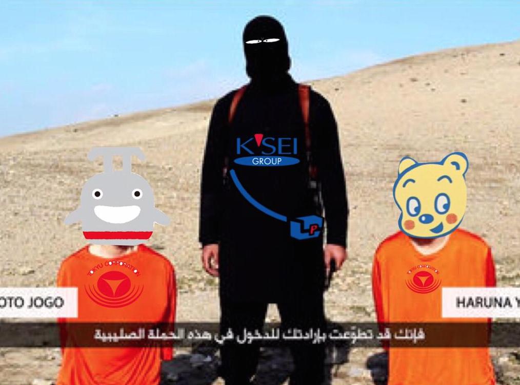 Otages-Japon-Daesh-Parodies-12