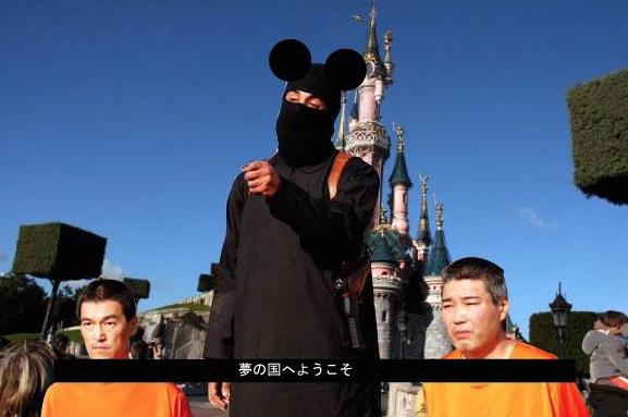 Otages-Japon-Daesh-Parodies-2