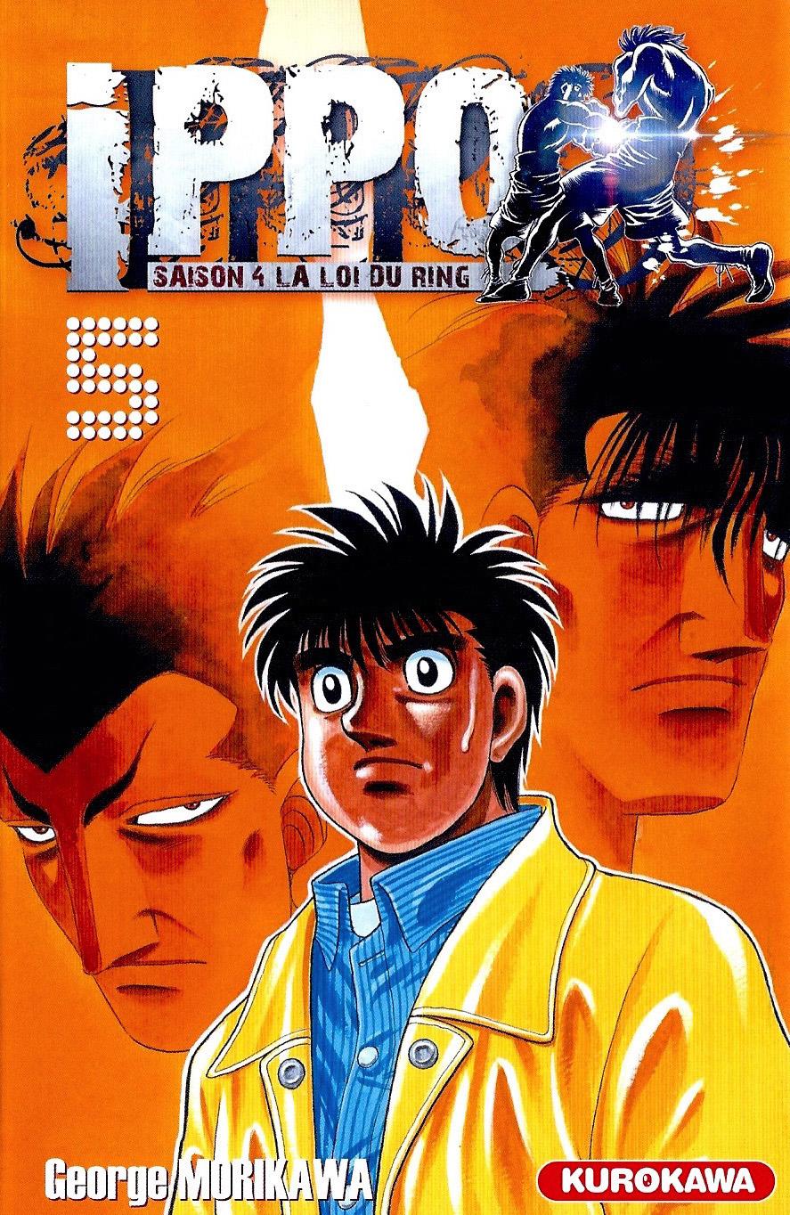 Hajime no Ippo Tome 72