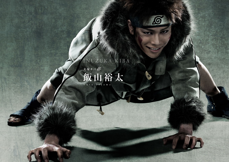 Naruto-Comedie-Musicale-Kiba