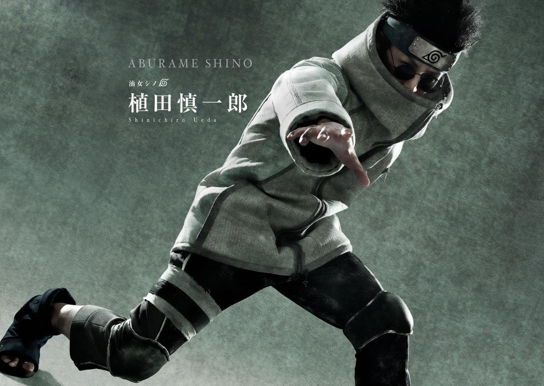 Naruto-Comedie-Musicale-Shino