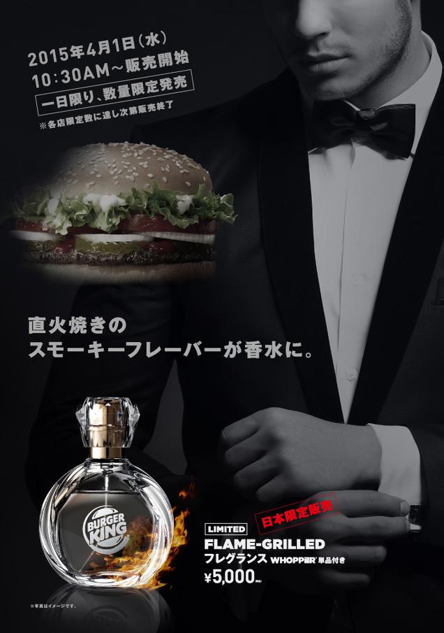 Burger-King-Parfum-Whooper-Japon-1