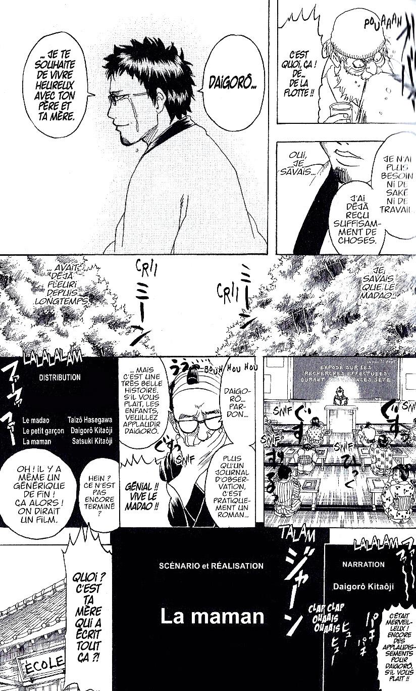 Gintama Tome 32-2
