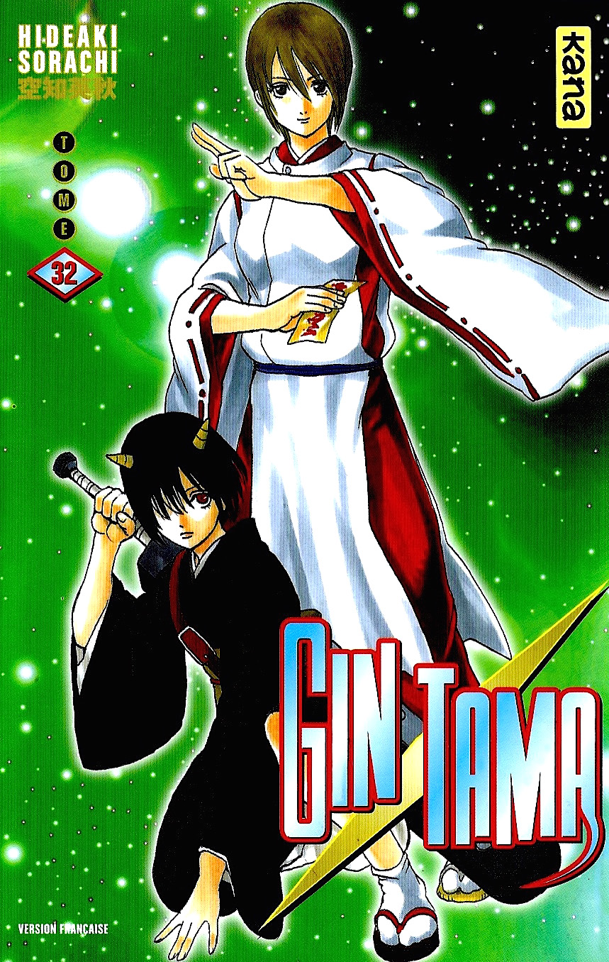 Gintama Tome 32