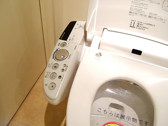 Toilettes-Japon-2