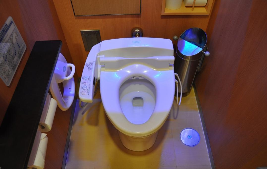 Toilettes-Japon