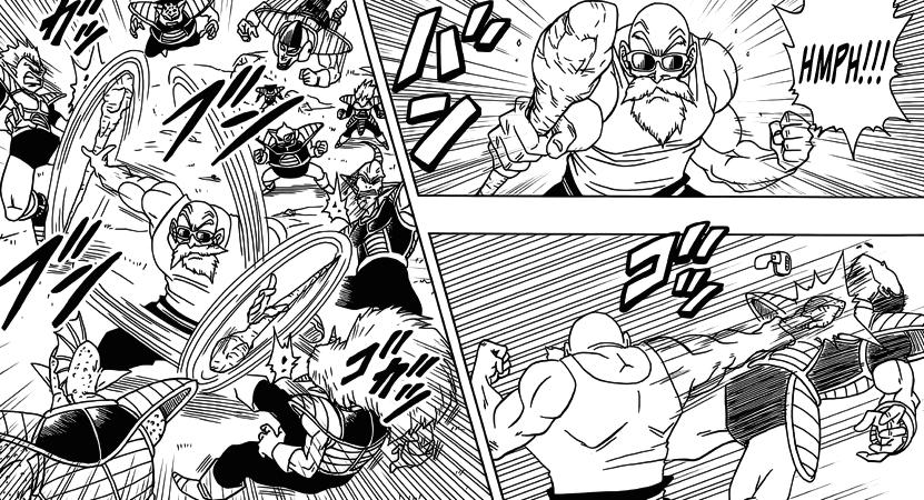 Dragon-Ball-Z-Fukkatsu-No-F-03-1