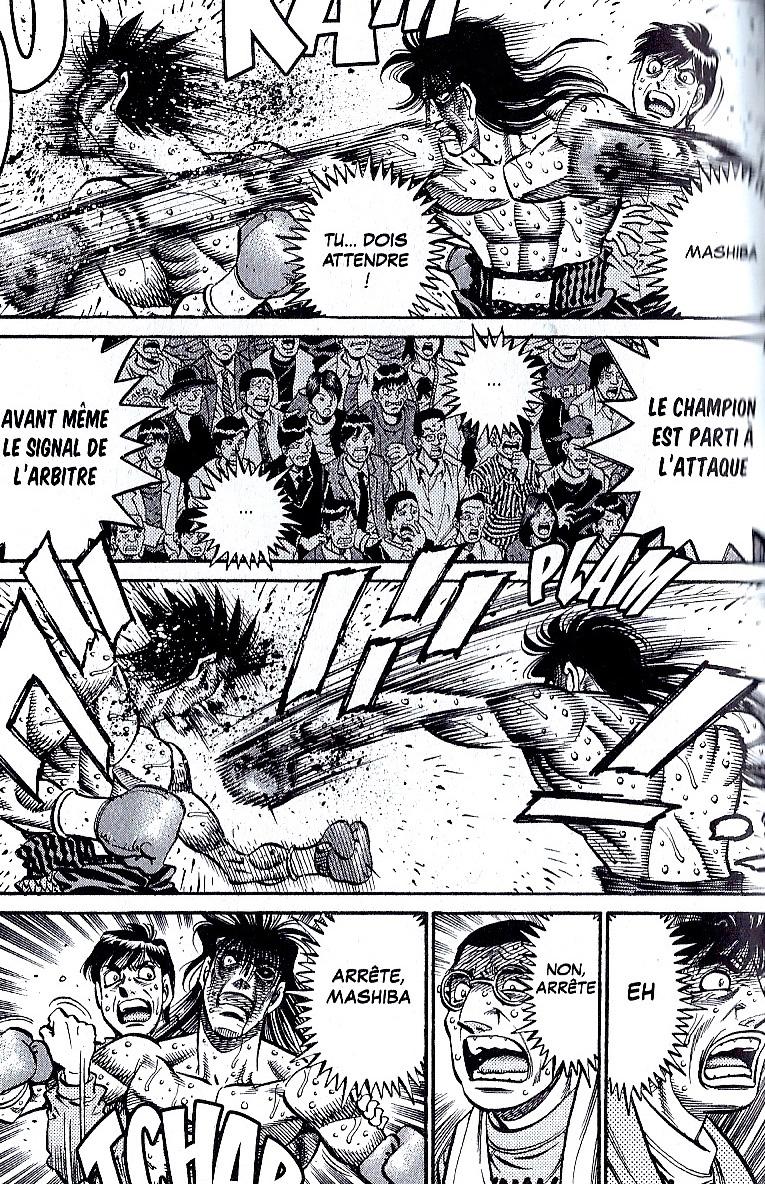 Hajime no Ippo Tome 74-12-Bis