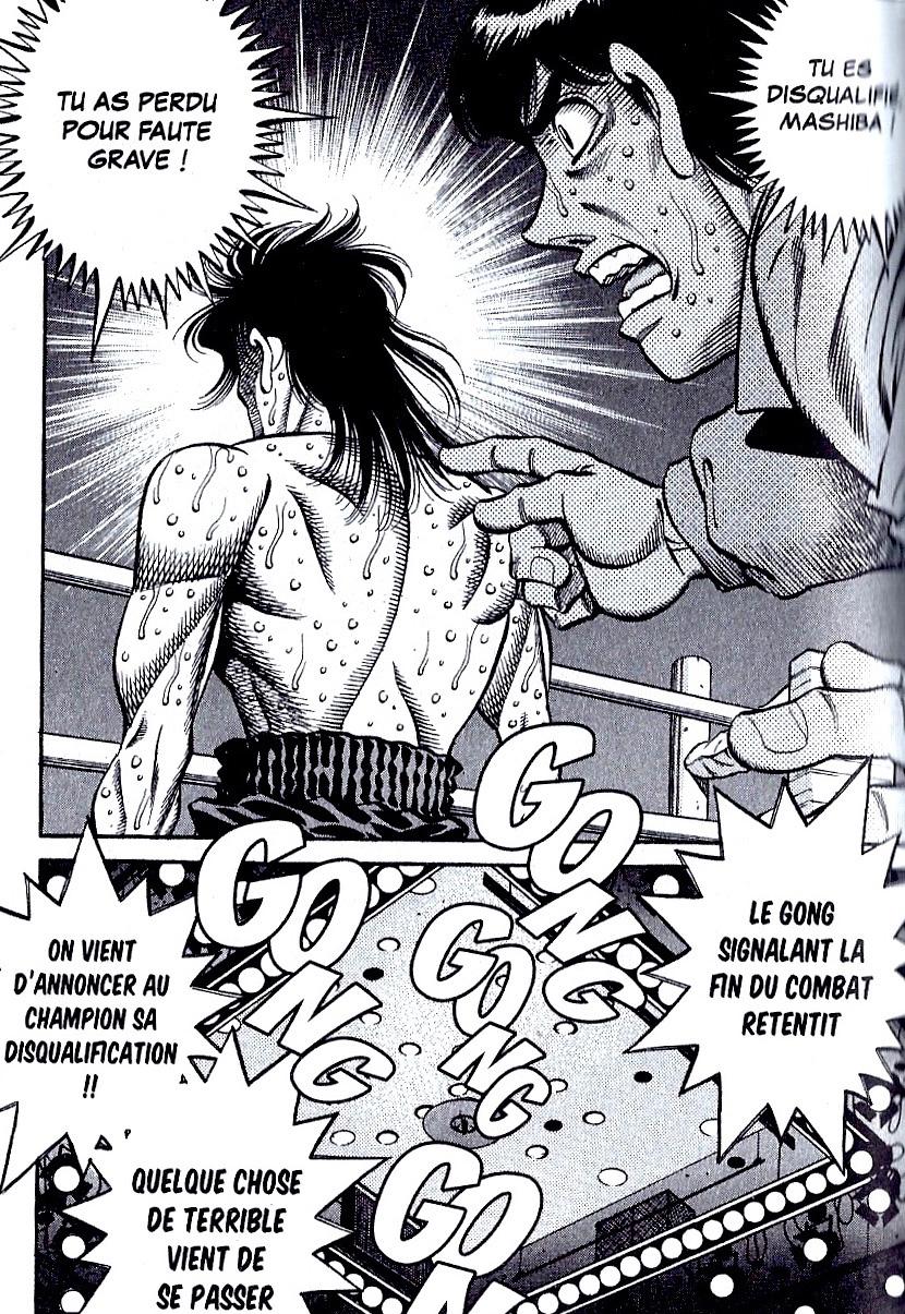 Hajime no Ippo Tome 74-18-Bis